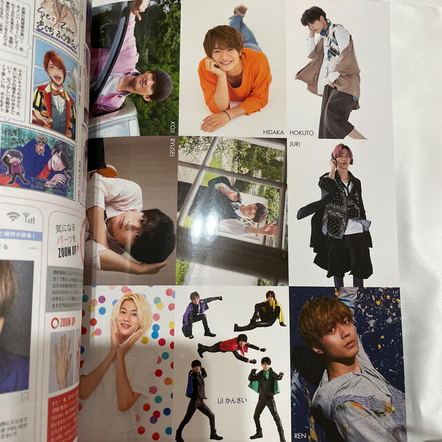集英社(シュウエイシャ)のちっこいMyojo 2021年 01月号 エンタメ/ホビーの雑誌(アート/エンタメ/ホビー)の商品写真