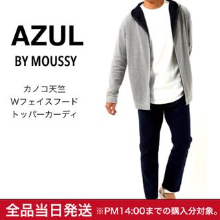 アズールバイマウジー(AZUL by moussy)の【新品】AZUL BY MOUSSY カノコ天竺Wフェイスフードトッパーカーディ(カーディガン)