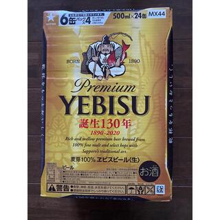 エビス(EVISU)のYEBISU エビスビール 500ml24本 一箱(ビール)