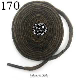 ナイキ(NIKE)のfoxtrot uniform ヴィンテージ シューレース 170(その他)
