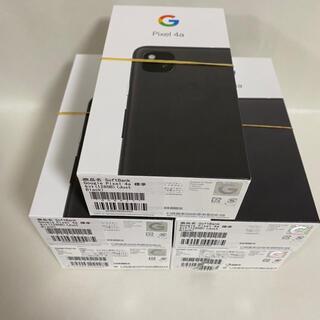 グーグルピクセル(Google Pixel)のピクセル4a 128 ブラック(スマートフォン本体)