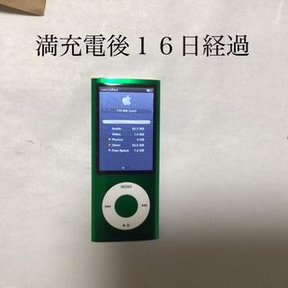 アップル(Apple)のiPod nano 5世代 8GB  グリーン-1(ポータブルプレーヤー)