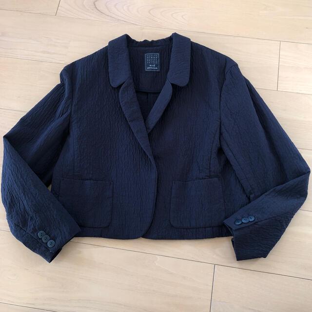 mina perhonen(ミナペルホネン)の⭐︎あびぞー⭐︎様専用です。 レディースのジャケット/アウター(その他)の商品写真