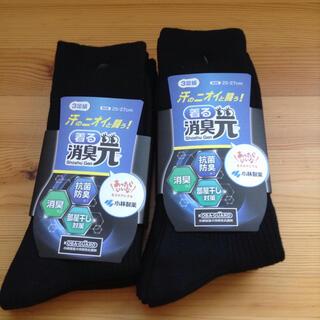 コバヤシセイヤク(小林製薬)の新品未使用*靴下着る消臭元6足組(ソックス)