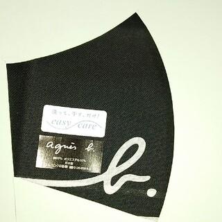 agnes b. - インナーマスク agnes b 黒