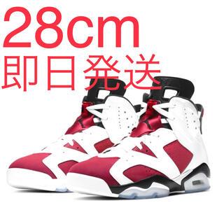 ナイキ(NIKE)の専用 Air Jordan 6 Retro OG Carmine 28cm(スニーカー)