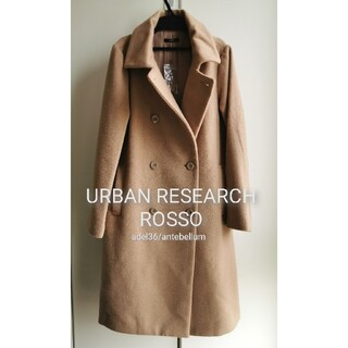 URBAN RESEARCH ROSSO - 新品URBAN RESEARCH ROSSOダブルロングコートtodayful