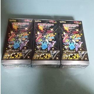ポケモン(ポケモン)のシャイニースターv  3BOX シュリンクつき (Box/デッキ/パック)