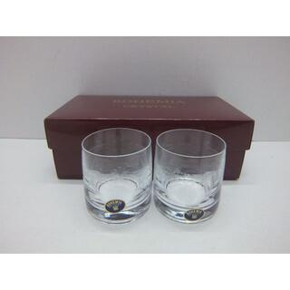 ボヘミア クリスタル(BOHEMIA Cristal)の■0889・BOHEMIA CRYSTAL ロックグラス ペア 未使用品(グラス/カップ)