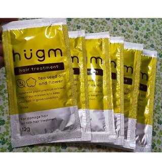 ティーライフ(Tea Life)のHugm ハグム ヘアトリートメント(シャンプー)