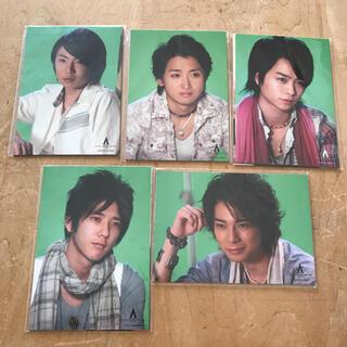 アラシ(嵐)の嵐 Around Asia 2008 ツアー フォトセット(アイドルグッズ)