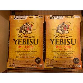 エビス(EVISU)のmio様専用  エビスビール プレミアム 350ml×48缶 2ケース(ビール)