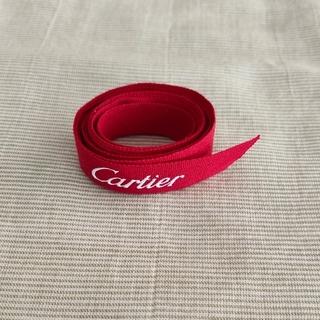カルティエ(Cartier)の【レナ様専用 】Cartier   リボンテープ(ショップ袋)