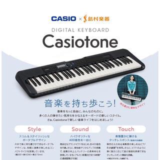 CASIO - [値下げ]CASIO CT-S300 ブラック 61鍵盤 【島村楽器限定モデル】