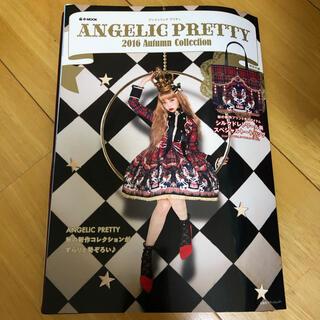Angelic Pretty - ANGELIC PRETTY 2016 Autumn Col