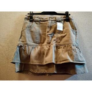 オリーブデオリーブ(OLIVEdesOLIVE)の【新品】OLIVE des OLIVE   スカート(ミニスカート)