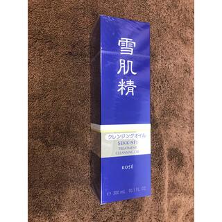 セッキセイ(雪肌精)の新品未開封 雪肌精 クレンジングオイル 300m×2(クレンジング/メイク落とし)