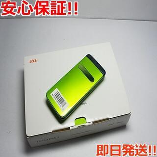 キョウセラ(京セラ)の新品 au GRATINA 2 グリーン (携帯電話本体)