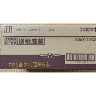 ネスレ(Nestle)のネスカフェ ゴールドブレンド 1ケース 未開封(コーヒー)