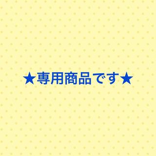 スヌーピー(SNOOPY)のノンノン様専用 スヌーピー マルチケース ジャバラタイプ 母子手帳ケース(母子手帳ケース)