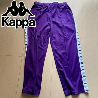 Kappa - kappa パープル パンツ