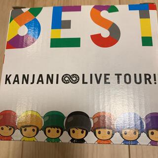 カンジャニエイト(関ジャニ∞)の関ジャニ∞  KANJANI∞ LIVE TOUR!!  8EST(アイドル)