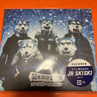 MAN WITH A MISSION - マンウィズman with a missionMemories(完全生産限定盤)