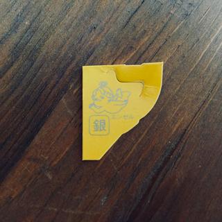 モリナガセイカ(森永製菓)の銀のエンゼル 1枚 森永チョコボール キョロちゃん 走るキョロちゃん おもちゃ(キャラクターグッズ)