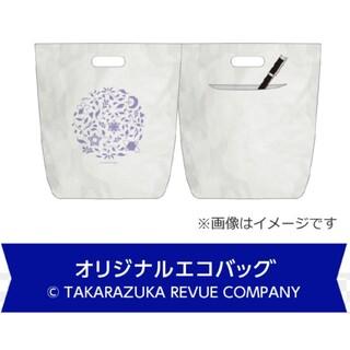 TAKARAZUKA REVUE COMPANY エコバッグ(旅行用品)