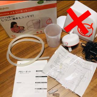 アカチャンホンポ - メルシーポット 電動鼻水吸引器 S-503