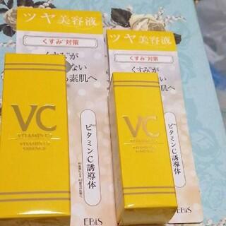 エビスケショウヒン(EBiS(エビス化粧品))のエビスビタミンC誘導体 Cエッセンス美容液10ml 20ml セット(美容液)