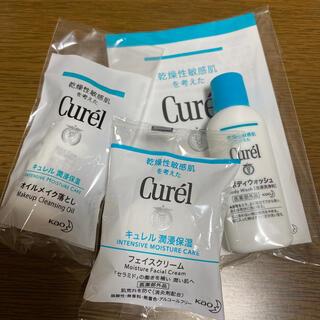 Curel - キュレル 試供品 3点