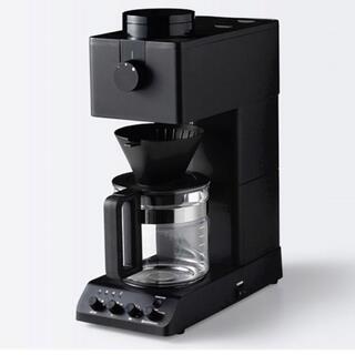 ツインバード(TWINBIRD)のTWINBIRD 全自動コーヒーメーカー CM-D465B ツインバード(コーヒーメーカー)