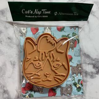 アフタヌーンティー(AfternoonTea)のアフタヌーンティー ノベルティ 猫 クッキー(ノベルティグッズ)