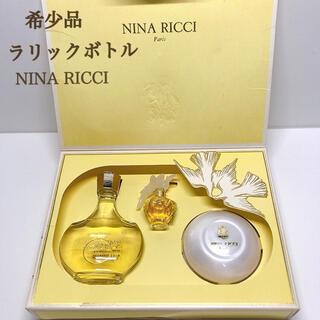 NINA RICCI - 稀少 未使用 NINA RICCI レールデュタン ラリック製 3点セット 香水