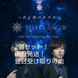 ジャニーズ(Johnny's)のsnowman silver snow ネックレス シルバースノー 2個セット(ネックレス)