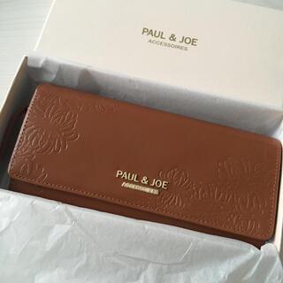 ポールアンドジョー(PAUL & JOE)の新品 ポール&ジョー アクセソワ 財布 ブラウン (財布)