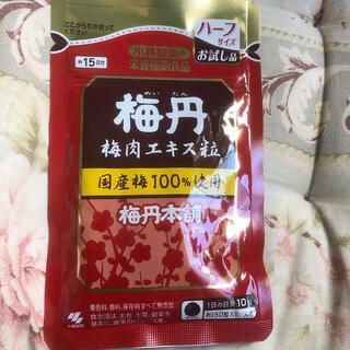 コバヤシセイヤク(小林製薬)の梅丹、小林製薬の梅肉エキス粒お試し15日分、150粒(その他)