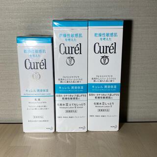 Curel - 花王 curel キュレル化粧水しっとり化粧水しっとり乳液120ml1本