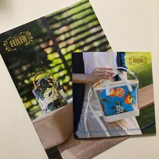 フェイラー(FEILER)の【フェイラー】2021春夏カタログ(ファッション)