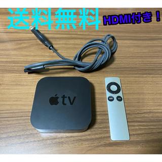 Apple - Apple TV