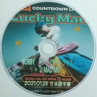 iKON - iKON BOBBY カウントダウンライブDVD