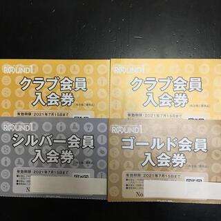 ラウンドワン 入会券(ボウリング場)