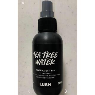 ラッシュ(LUSH)のラッシュ LUSH  ティーツリーウォーター(化粧水/ローション)