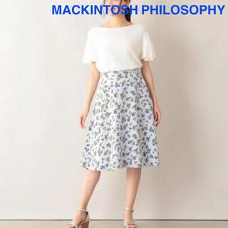 マッキントッシュフィロソフィー(MACKINTOSH PHILOSOPHY)のMACKINTOSH マッキントッシュ ウォッシャブル パンジーファイユスカート(ひざ丈スカート)