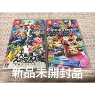 ニンテンドースイッチ(Nintendo Switch)の新品未開封セットスマッシュブラザーズ SPECIAL& マリオカート8デラックス(家庭用ゲームソフト)