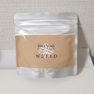 ブリス(Bliss)のBliss Scrub WEEED ウィード ブリススクラブ(ボディスクラブ)