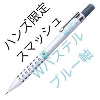 ペンテル(ぺんてる)の新品未使用 スマッシュ ハンズ限定 ホワイト パステルカラー Wパステルブルー軸(ペン/マーカー)