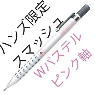 ペンテル(ぺんてる)の新品未使用 スマッシュ ハンズ限定 ホワイト パステルカラー Wパステルピンク軸(ペン/マーカー)