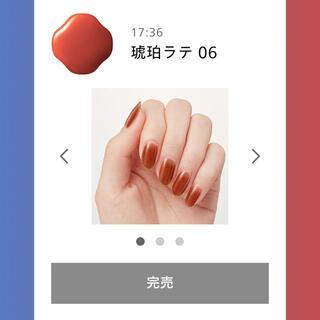シセイドウ(SHISEIDO (資生堂))の資生堂 pico 琥珀ラテ 限定 ピコ ネイルカラー ネイルエナメル(マニキュア)